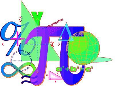 Math 216: Foundations of algebraic geometry 2007-08